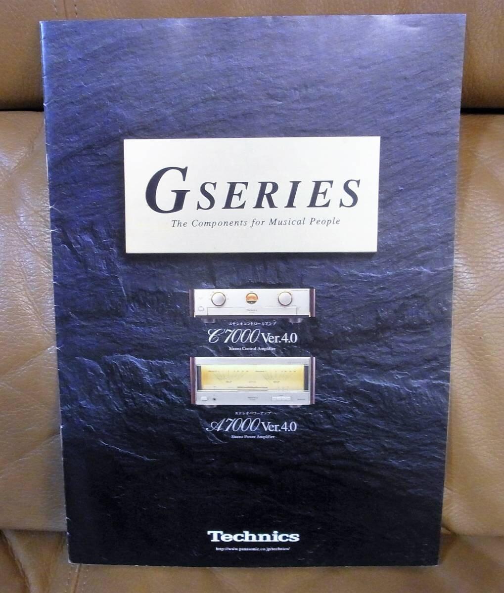 Technics G-Series v7000