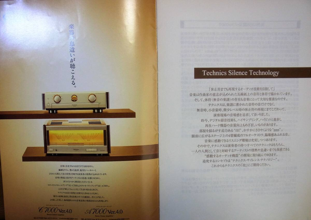 technics_gseries_1.jpg