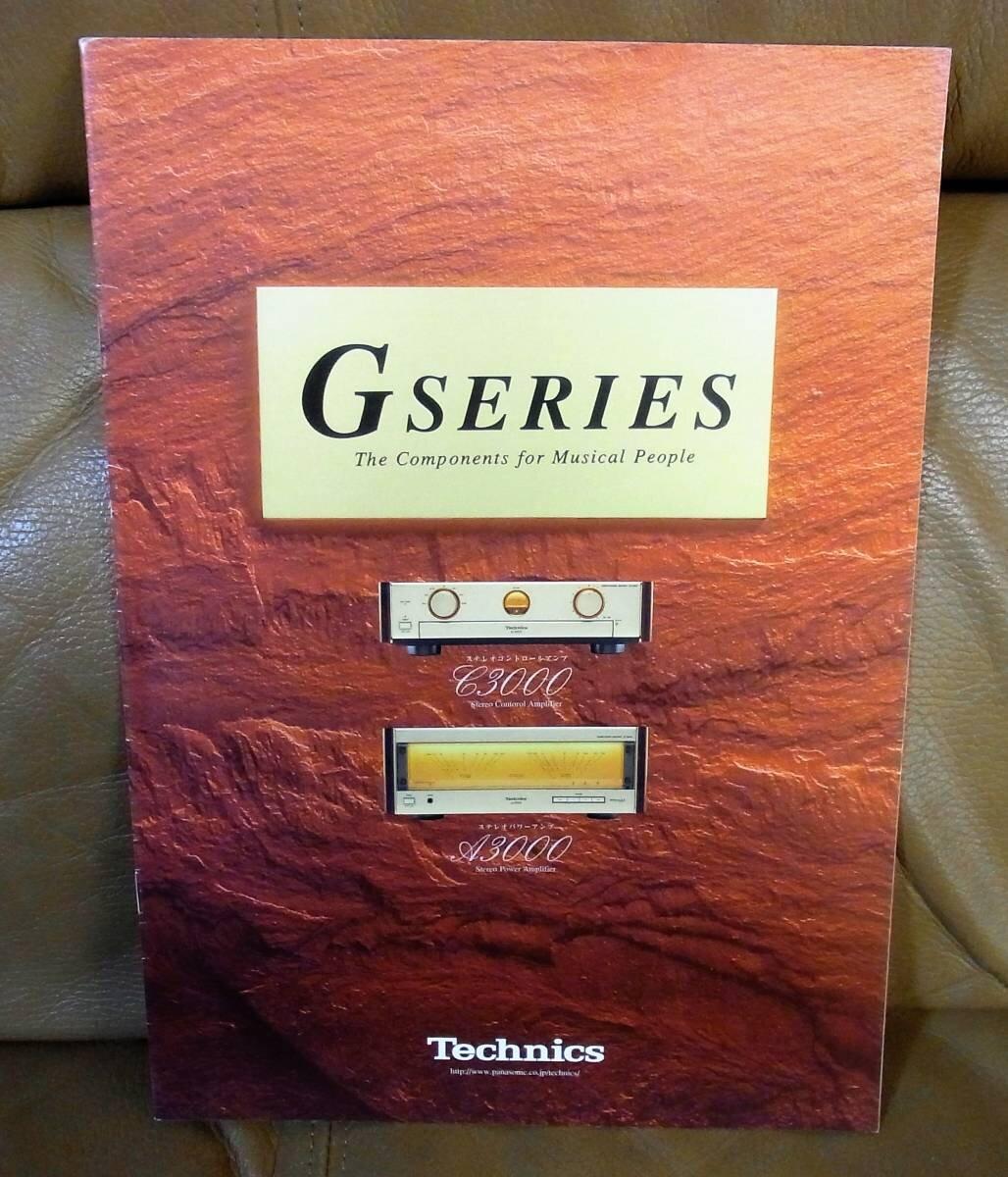 Technics G-Series v3000