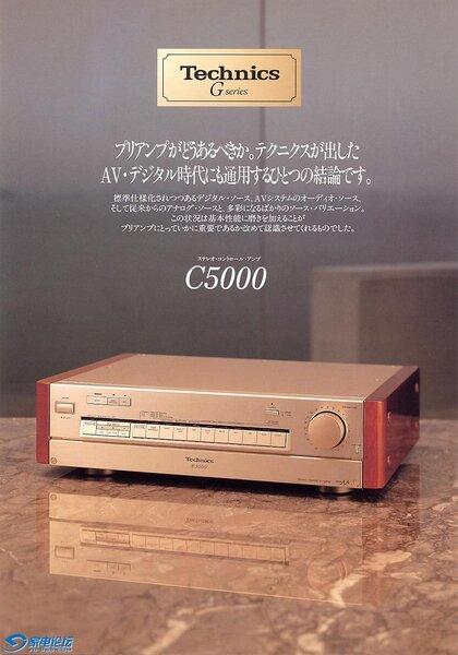 Technics C-5000