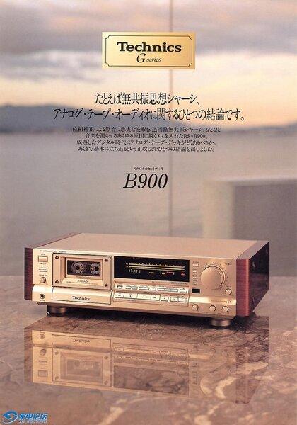 Technics B-900....jpg