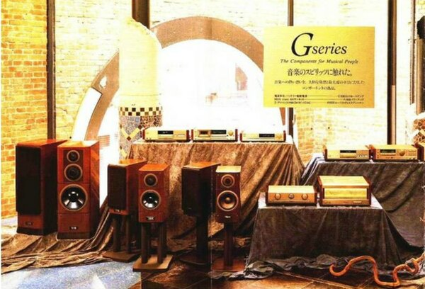 Technics G-Series