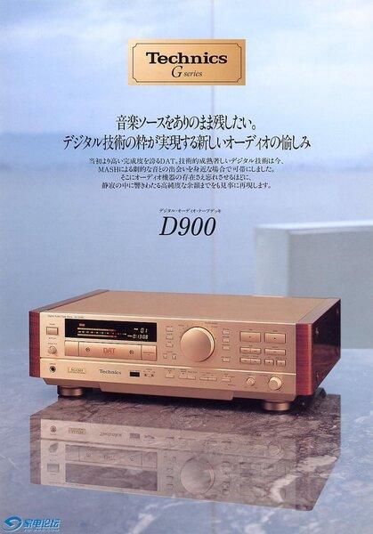 Technics D-900