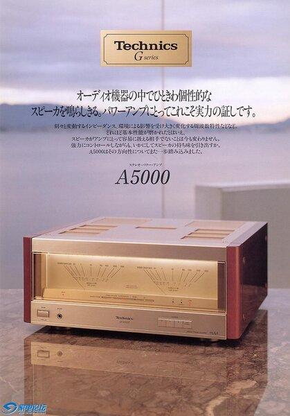 Technics A-5000