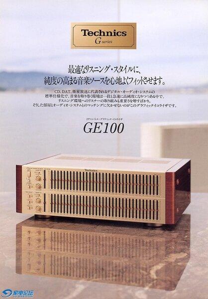 Technics GE-100